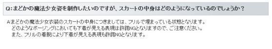 z_20110601220502.jpg