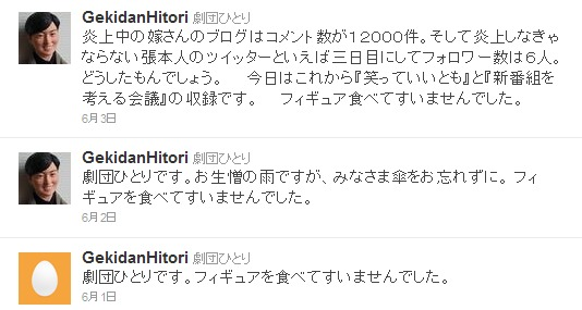 z_20110607220233.jpg