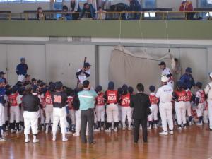 battingu2091119