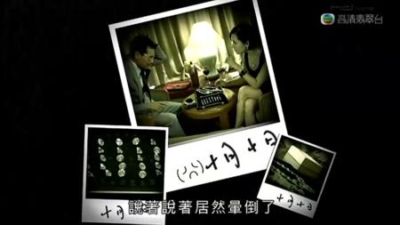 snapshot20091208033808.jpg