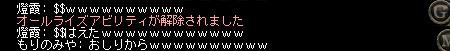 $$=ち●こ