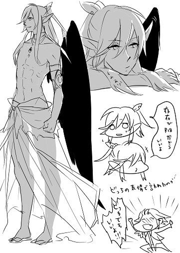 王子パラダイス