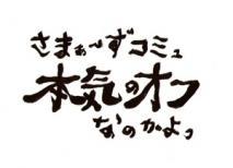 Title_s.jpg