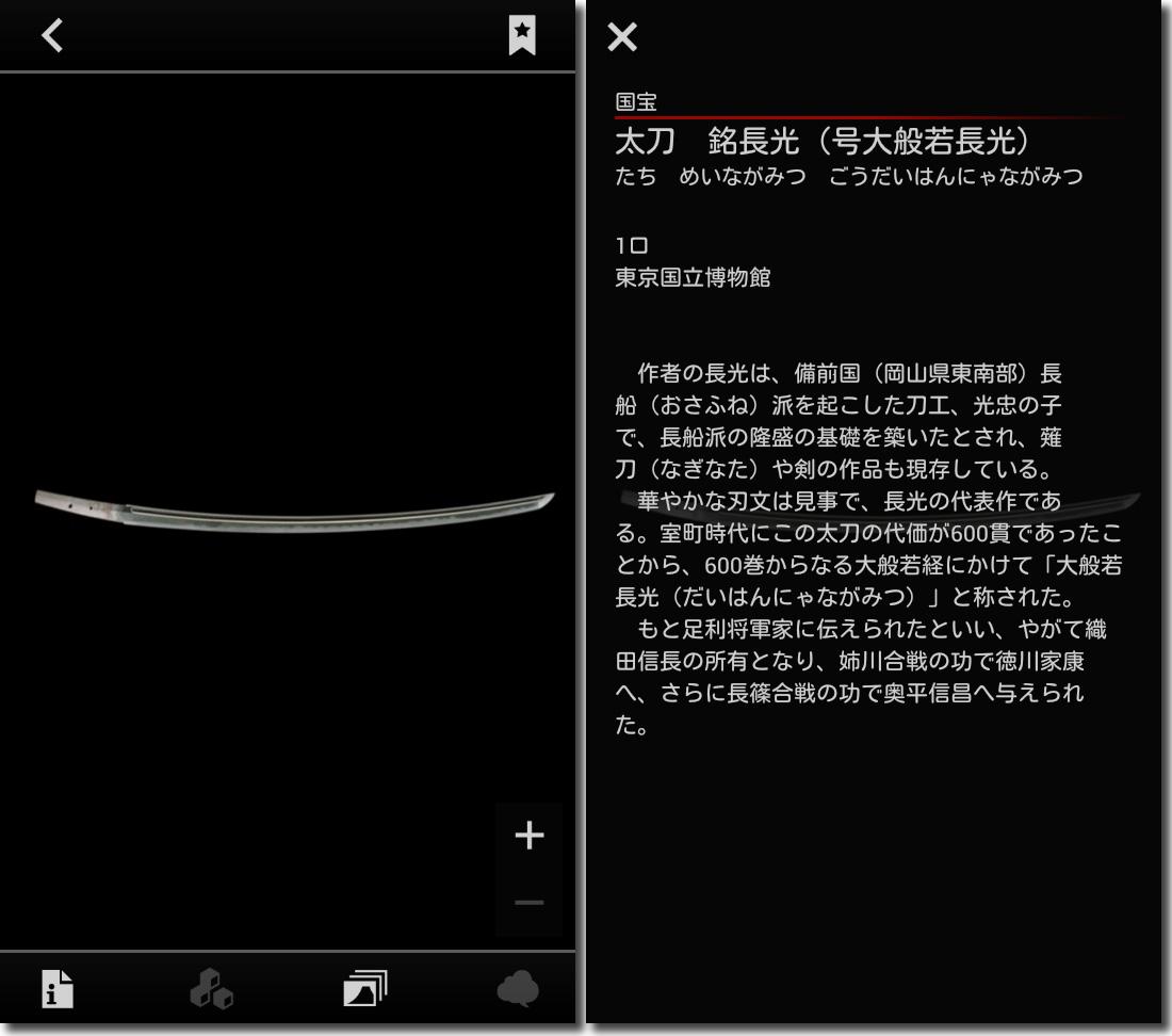 130215ekokuhou05.jpg