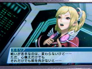 PSP2-008★