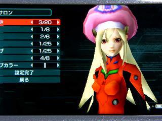 PSP2-044アスカ★