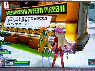 PSP2-042ピザハット★