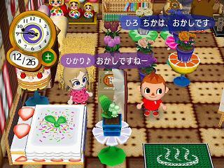 どうぶつの森505お菓子の部屋★