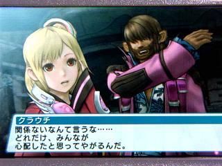 PSP2-050心配したA★