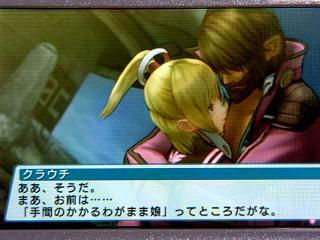 PSP2-053わがまま娘A☆