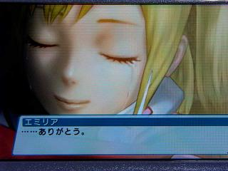PSP2-056ありがとうB★