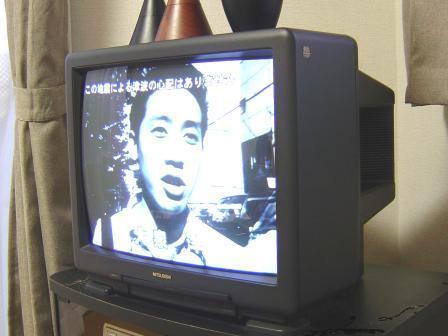 2010-03-28ブラウン管
