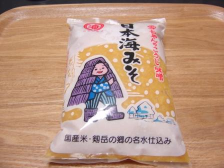 日本海みそ