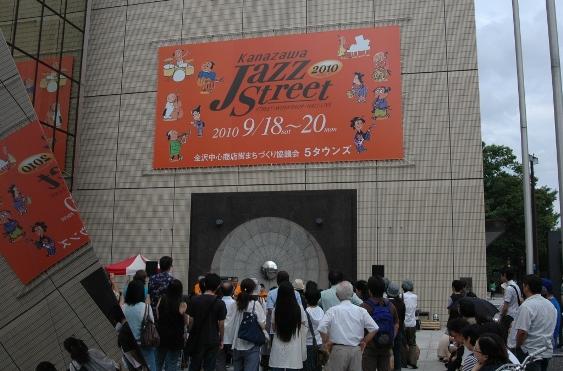 金沢Jazz-04