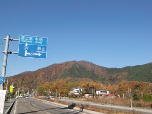 山の紅葉*
