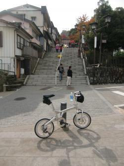 温泉街の入り口