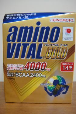 アミノ酸「金」