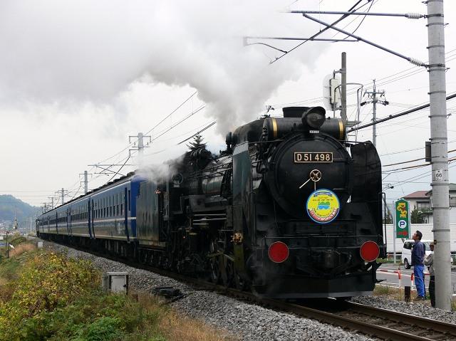 001-d51498-kamisuwa-chino.jpg