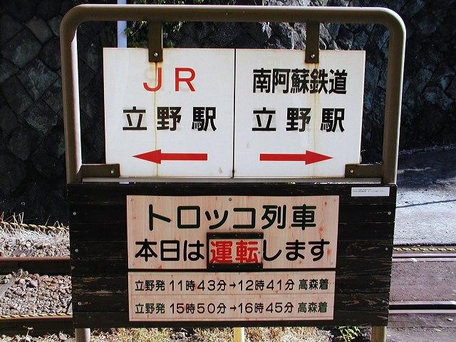 004-tateno.jpg