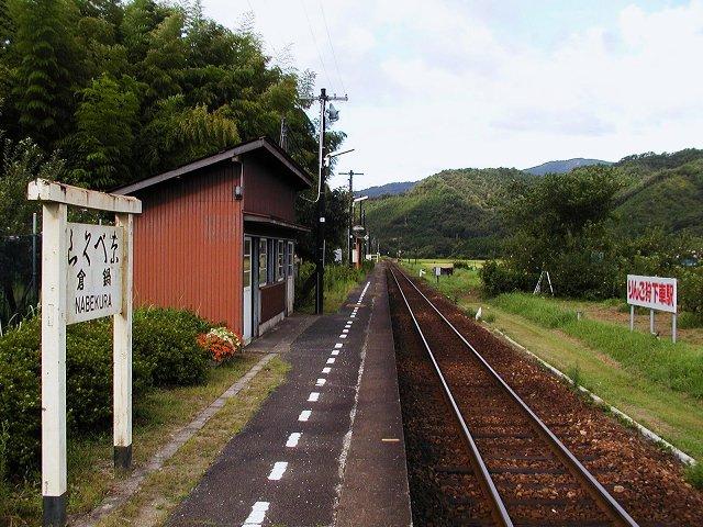 006-nabekura.jpg