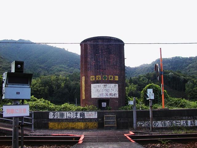 008-shinome.jpg