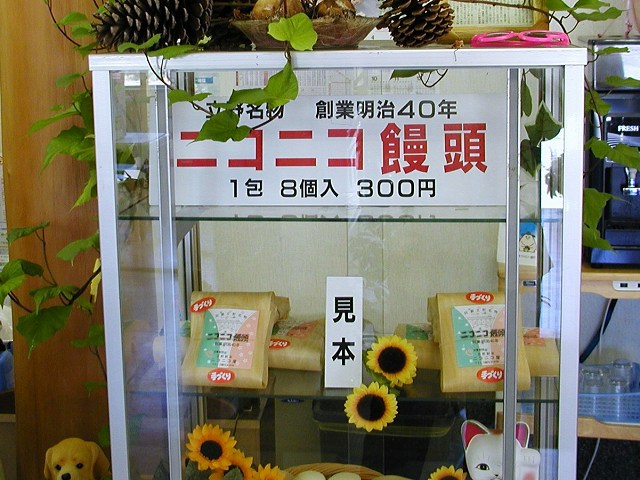 008-tateno.jpg