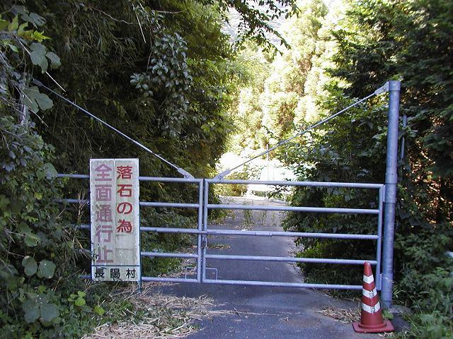 010-tateno.jpg