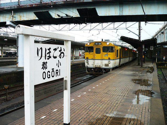 014-shinyamaguchi.jpg