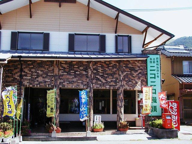 024-nikoniko.jpg