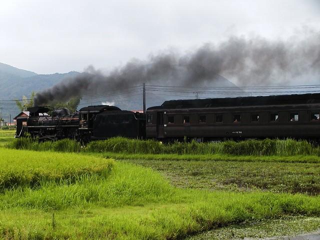 062-c571-tokusa-funahirayama.jpg