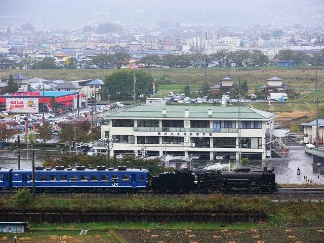 075-d51498-kamisuwa-chino.jpg
