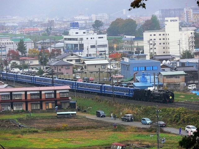 078-d51498-kamisuwa-chino.jpg
