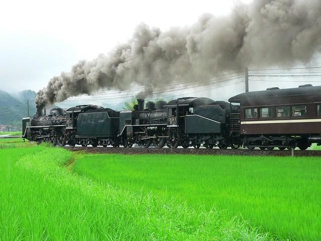 085-c571+c56160-tokusa.jpg