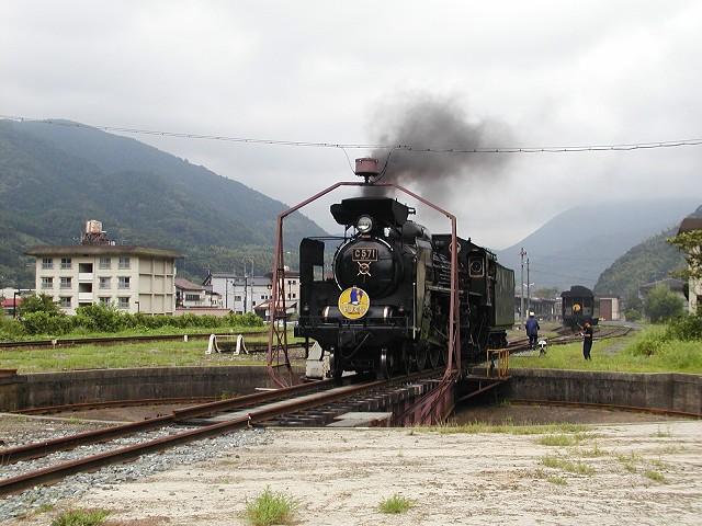 090-c571-tsuwano.jpg