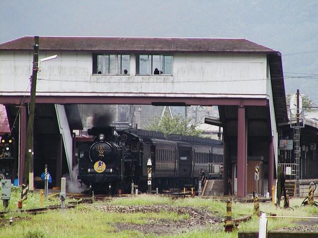 096-c571-tsuwano.jpg
