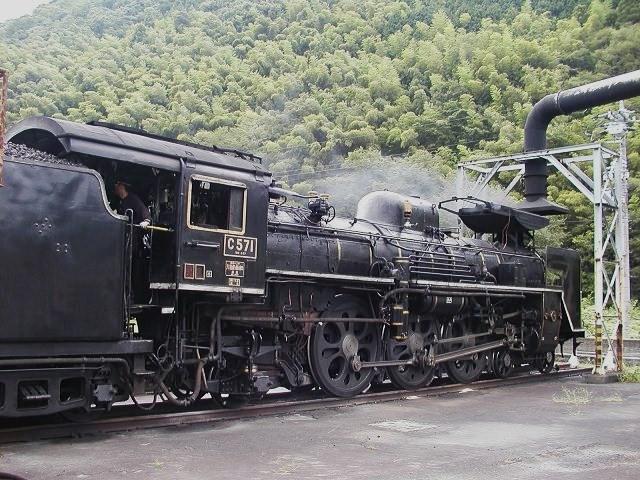 106-c571-tsuwano.jpg