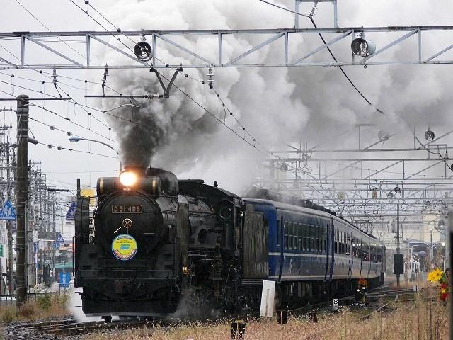 110-d51498-kamisuwa.jpg