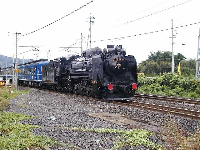 153-d51498-hirooka-shiojiri.jpg