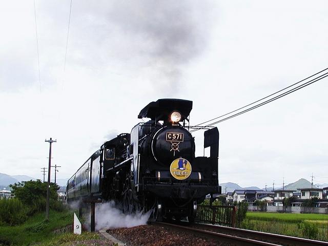 161-c571-ootoshi.jpg