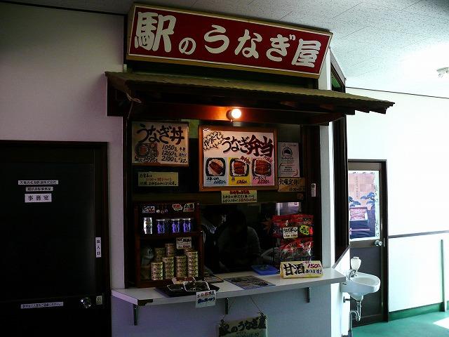 05_新所原
