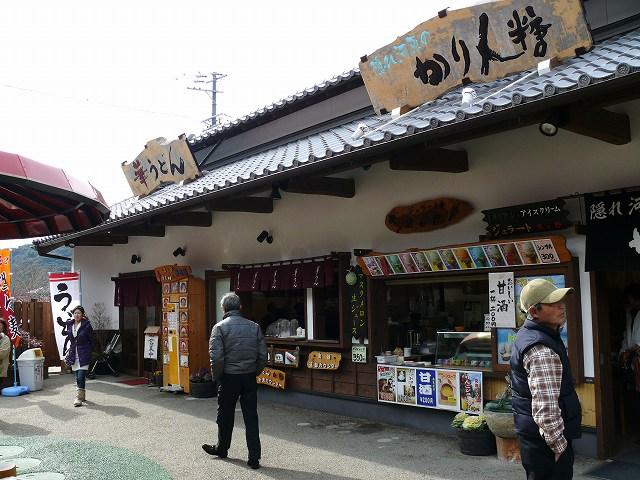 04_小国神社