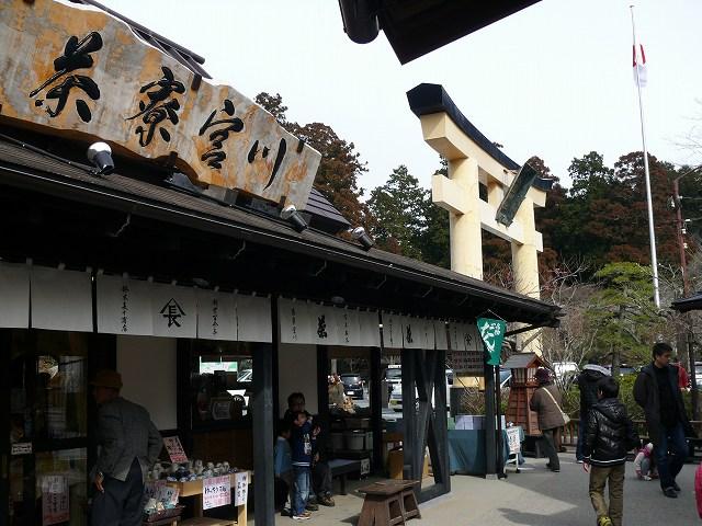 03_小国神社
