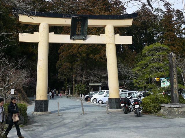 01_小国神社