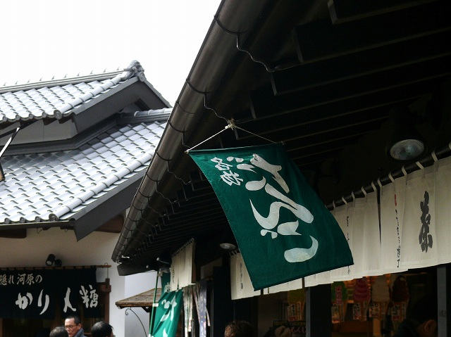 07_小国神社