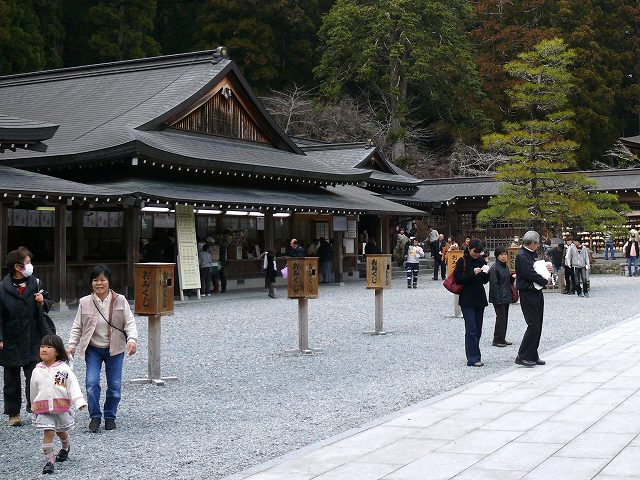 23_小国神社