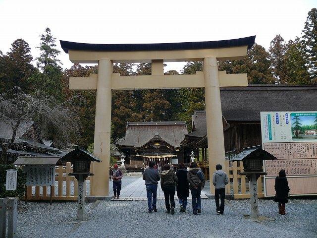 21_小国神社