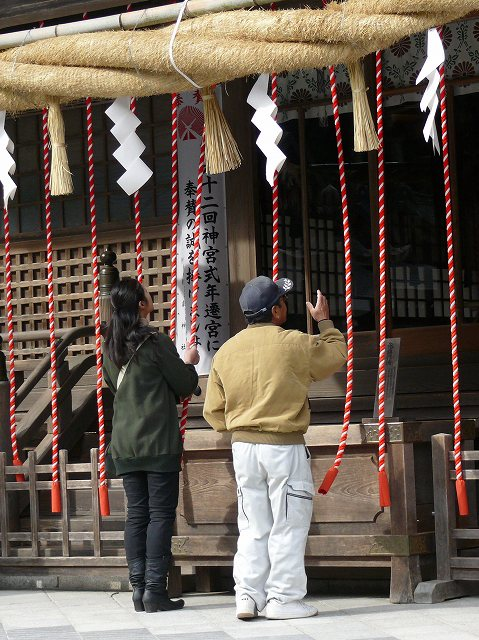 29_小国神社