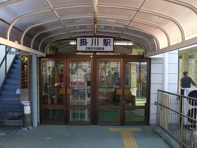 04_掛川駅