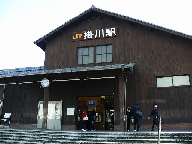 01_掛川駅