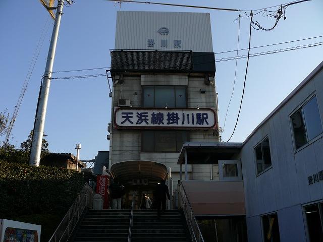 03_掛川駅